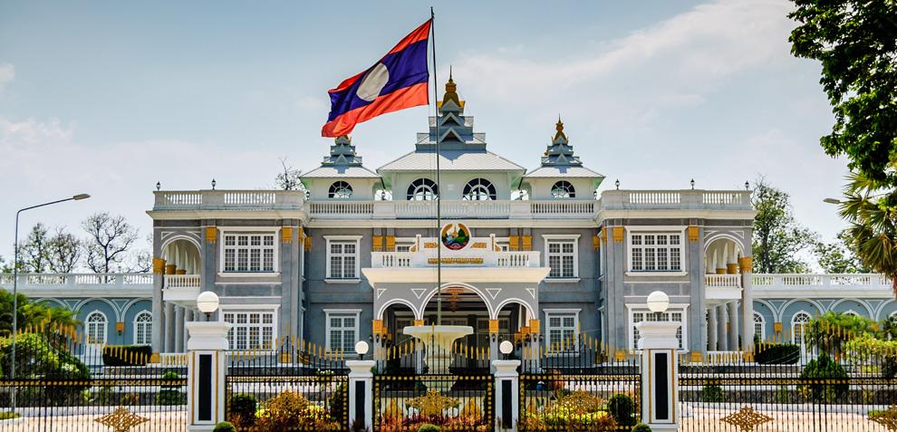 Vientiane Trails Of Indochina