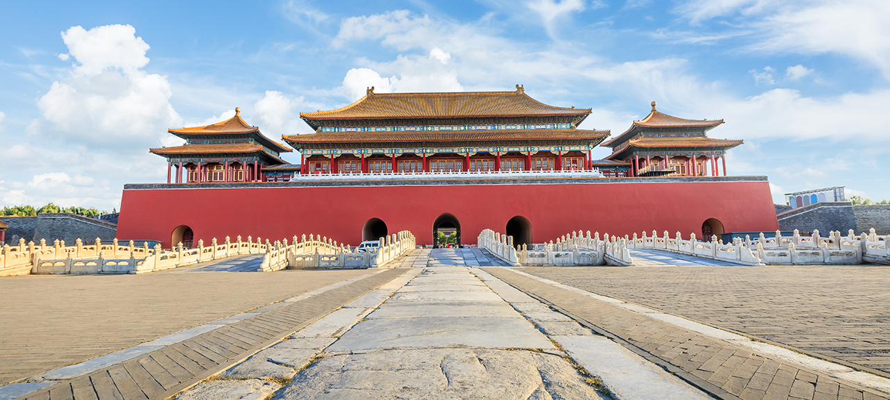 Ancient royal-palaces, the Forbidden City in Beijing